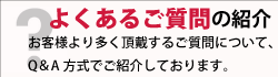 side_mailmaga1