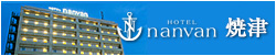 nanvan-side