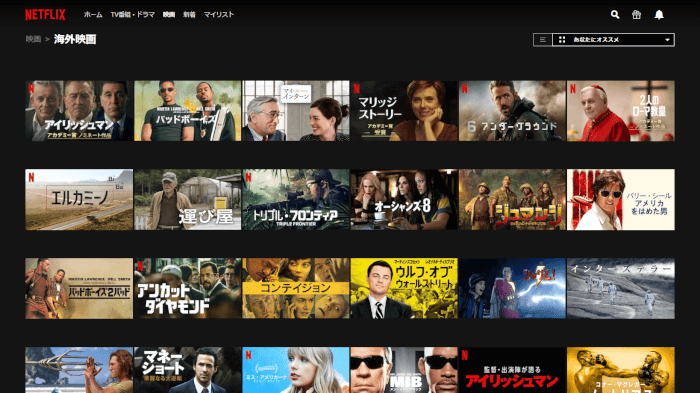 netflix_cap_world_movie